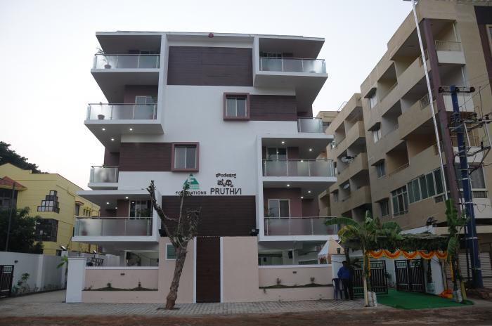 Foundations Pruthvi, Vishweshwara Nagar, Mysore