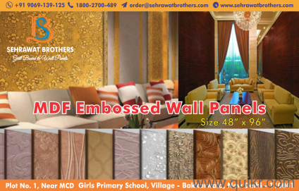 ACP SHEET in Mubarakpur - Brand Home Decor - Furnishings