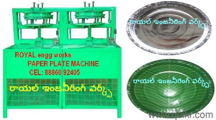 Paper Plate making business Home based in Telugu . Royal engg works Royal engineering works proddatur andhra pradesh india - Brand Tools - Machinery ...  sc 1 st  Quikr & Paper Plate making business Home based in Telugu . Royal engg works ...