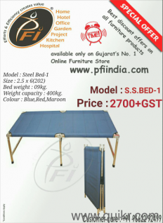 Pfi India Home Office Furniture The Online Ping
