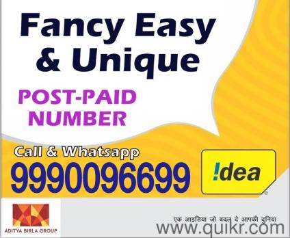 Airtel postpaid connection letter format used accessories in delhi airtel postpaid connection letter format used accessories in delhi mobiles tablets quikr bazaar delhi spiritdancerdesigns Gallery