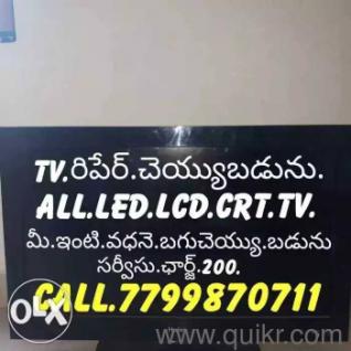 Tv repair cheyyu badunu all led lcd CRT tv