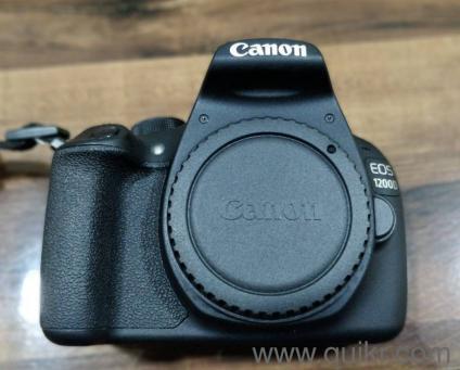 Dslr Camera 1200d Price In Pakistan