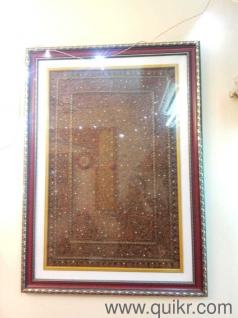 Dog For Sale In Olx Used Antiques Handicrafts In Kottayam Home
