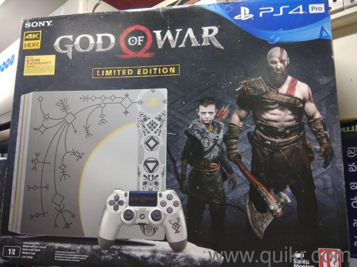ps4 god of war limited edition