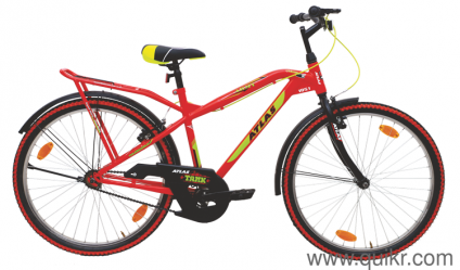 Atlas Army Tank 26T Cycle (Complimentary lock & bell full fitting)