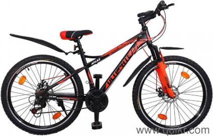 5dc789b0c19 Atlas Torque FS-DDB 26T 21S Cycle (Complimentary Lock & Bell Fully  Assembled)