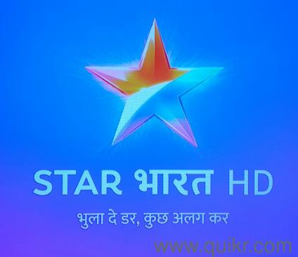 9892125821 entry to work in tv  serials audition for star
