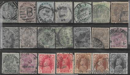 babita iyer s real name | Used Coins - Stamps in Bangalore