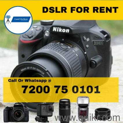 nikon d50 body | Used Cameras - Digicams in Kolkata