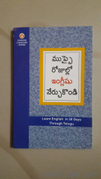 lanjala puku dengudu telugu stories | Used Books - Magazines in