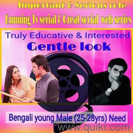 must within 25 28 yrs   great social bangla web series realistic