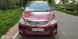 Vijayavani Kannada Paper 2 Dec 2013 Find Best Deals & Verified