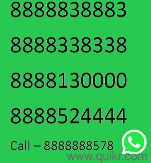 8888 series Most vip numbers Golden numbers Gold numbers Pune Maharashtra