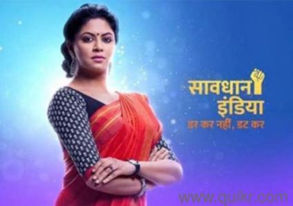 Star Plus Serials