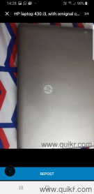hp computer price | Used Laptops - Computers in Tezpur
