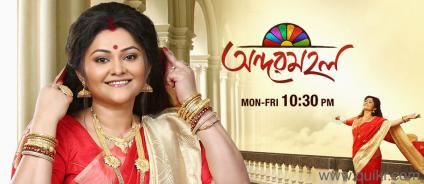 Star jalsha and colors bangla require male female for