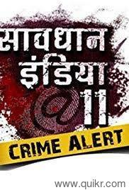 Shoot crime patrol crime alert savdhaan india looking for