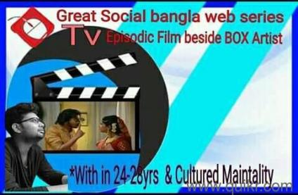 Download zee bangla kanakanjali serial title song in Kolkata