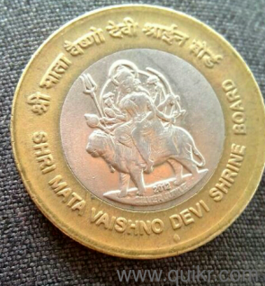 Reserve bank of india 10 and 5 rupees coin