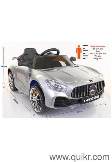 Toy House Futuristic Benzy Car :|: Toy Vehicles - Brand Toys