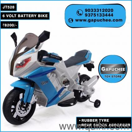 Battery Bike For Kids Buy Kids Bike Online At Best Prices In India