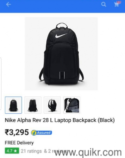 0f0b52022e 3. Nike air max BACKPACK College Bags Bags - Luggage