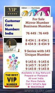 Airtel Vodafone Mobile Fancy Numbers available in Chennai, Tamil Nadu