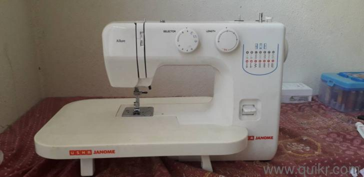 Yeah Janome Sewing Machine Usha Brand Home Kitchen Appliances Beauteous Usha Sewing Machine Bangalore