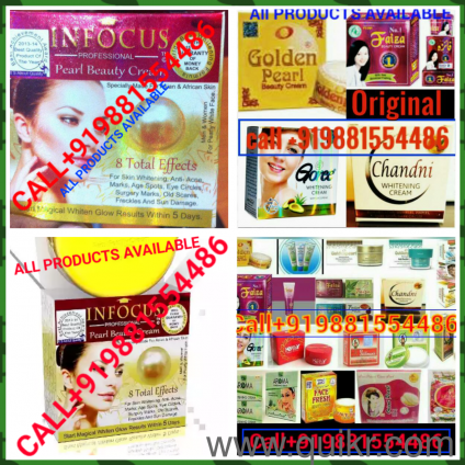 Health Beauty Products | Used Home & Lifestyle in Jaipur