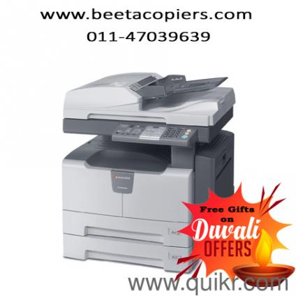 We Deals in Photocopiers, Scanner, Printer Canon, Ricoh, Xerox, Toshiba  Machines All Models and fax machines & All type of printer (sale, purchase,