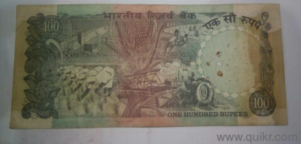 Old rare 100 rs note with 5 Ladies