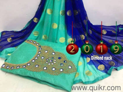 Punjabi Suits Embroidery Designs Used Clothing Garments In