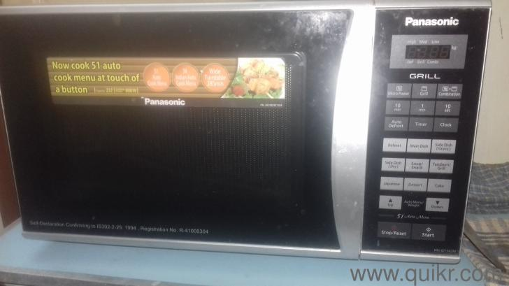 Panasonic GT342 Grill Microwave oven - Heavily Home