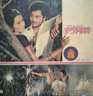 download old marathi movies free