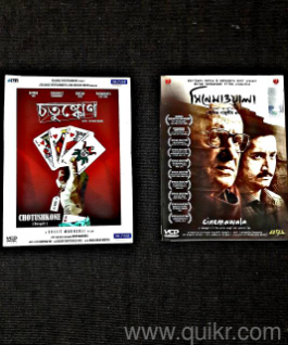 Bengali Blockbusters Movie Dvd For Sale