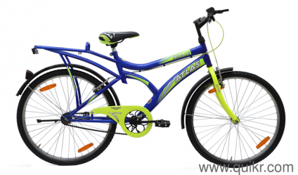 Atlas Amaze IBC VB - 26 T Cycle (Complimentary lock & bell full fitting)