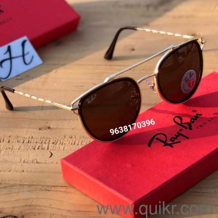 70235aa66d ray ban sunglasses showrooms in trichy