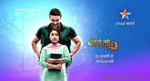 casting for upcoming hindi serial for zee tv colors tv sab
