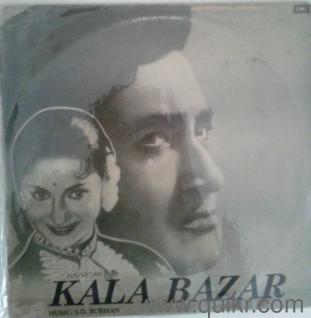 ghar aaja pardesi instrumental music | Used Music - Movies