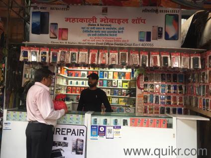 Mahakali repair shop