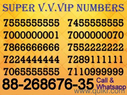 VIP NUMBER PREIMUM CHOISE NUMBER FANCY MOBILE NUMBER