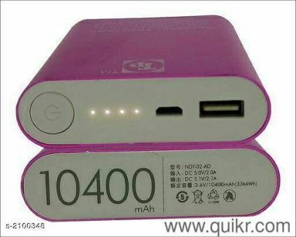 10400mah power bank