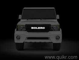Price List Mahindra Bolero Camper Find Best Deals & Verified