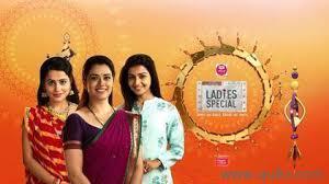 Star plus tv serial director mobile number in Nagpur