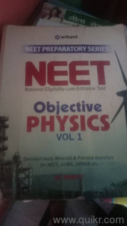cbse class 11 laxmi publication comprehensive physics practical