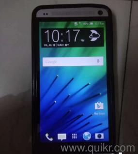 HTC Desire 628 Dual SIM Good con   in - Quikr Beed: Mobile