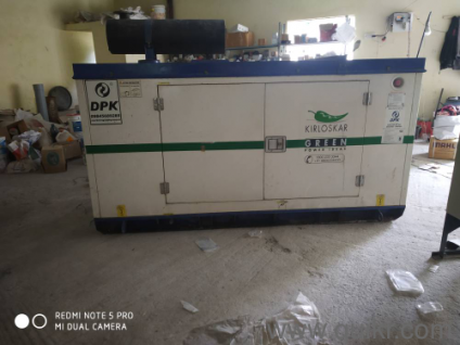 35 kva kirloskar generator, 2014 model running hours only 300 hours,  generator is very good condition