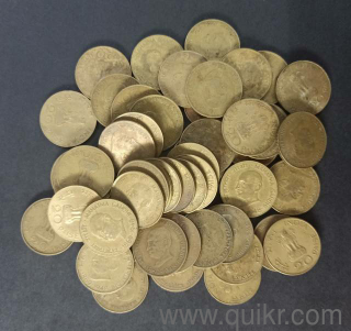 old coins of 20 paise