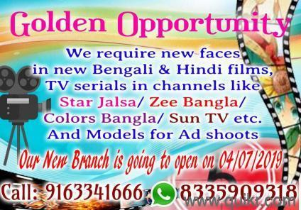 Upcoming serial s audition in kolkata for star jalsa channel